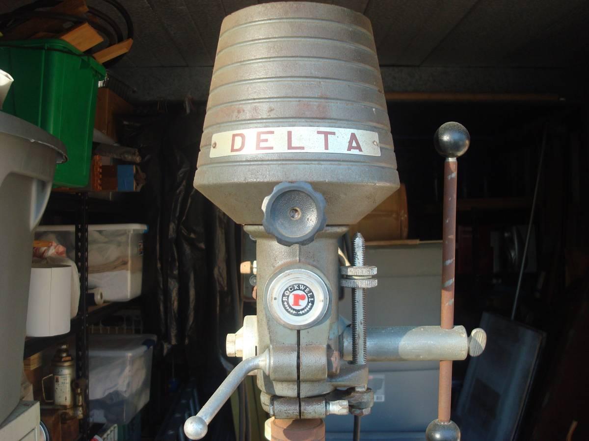 radial drill press 2